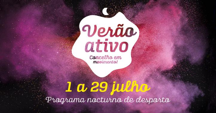 verao-ativo-2016